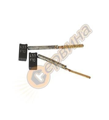 Четка графитна комплект DeWalt 1006269-00 D26441 D26453