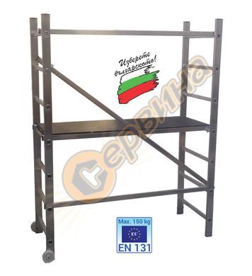 Подвижно алуминиево скеле АронБГ AS200 - 2х7бр