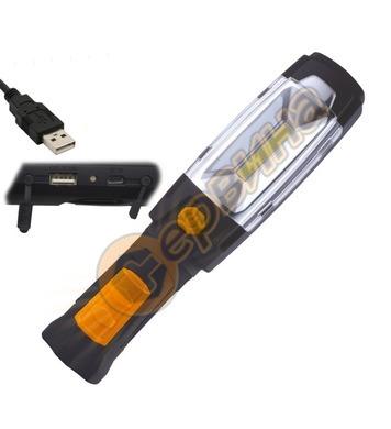 Акумулаторна работна лампа-фенер TROY T28055 - 3.7V/Li-Ion U