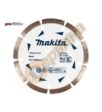 Диамантен диск Makita 125x7х22,23мм D-52766