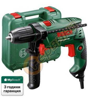 Ударна бормашина Bosch PSB 500 RE 0603127020 - 500 W