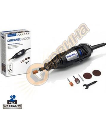 Прав мултишлайф Dremel 200-5 F0130200JC - 125 W