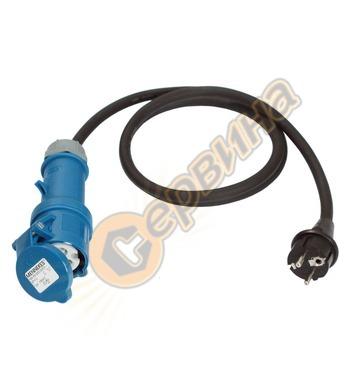 Удължител с кабел AS Schwabe 60486 - 1.5 метра