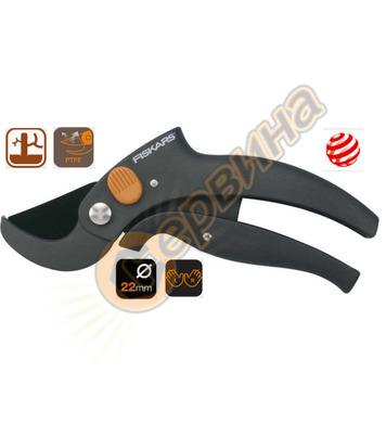 Лозарска ножица с пресрещащи се остриета Fiskars P53 111330