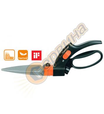 Ножица за трева със серво механизъм Fiskars GS42 113680 - 32