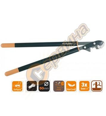 Градинска ножица със стоманен зъбчат механизъм и пресрещащи