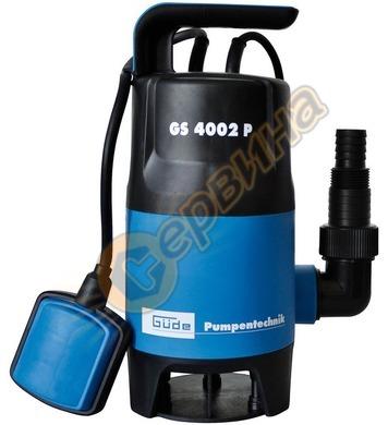 Помпа за изпомпване на замърсена вода GUDE GS 4002 P 400W 94