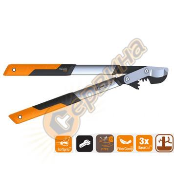 Овощарска ножица Fiskars PowerGearX™ (L) LX98 1020188 - 800