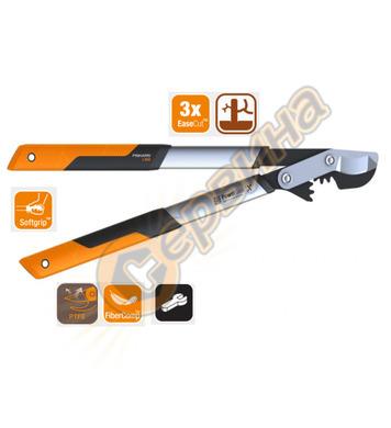 Овощарска ножица Fiskars PowerGearX™ M LX94 1020187 - 640 мм