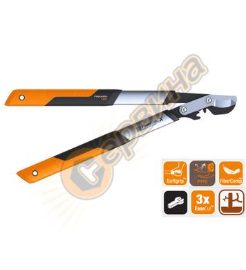 Овощарска ножица Fiskars PowerGearX™ S LX92 1020186 - 570 мм