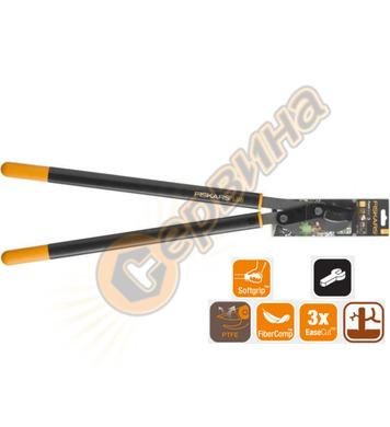 Овощарска ножица Fiskars PowerGearX™ S L98 112470 - 800 мм