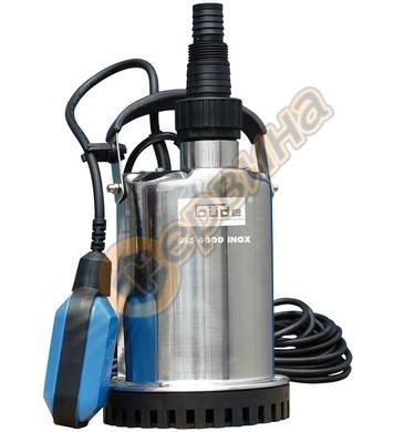 Помпа за изпомпване на чиста и замърсена вода GUDE GFS 4000