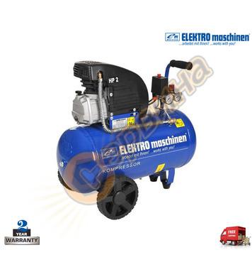 Компресор Elektro Maschinen E241/8/50 902305081 - 50л/8бара