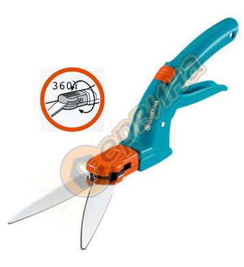 Ножица за трева Gardena Classic 08731-20 - 360°