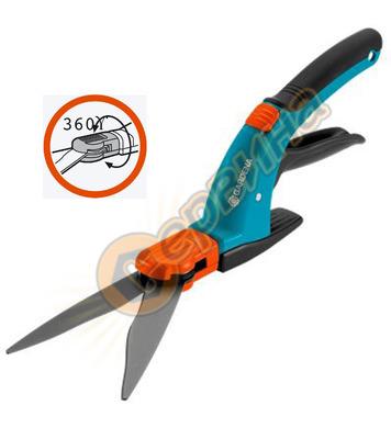 Ножица за трева Gardena Comfort 08734-20 - 360°