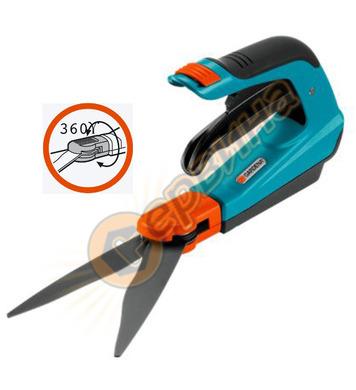 Ножица за трева Gardena Comfort 08735-29 - 360°