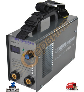 Електрожен инверторен Elektro Maschinen WMEm 150 301456001 -