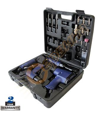 Комплект пневматични инструменти Elektro Maschinen DWK 32 96