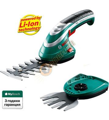 Акумулаторна ножица за трева и храсти Bosch Isio 0600833102