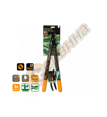 Ножица за клони Fiskars Powergear L74 112005/1004997 + Ножиц