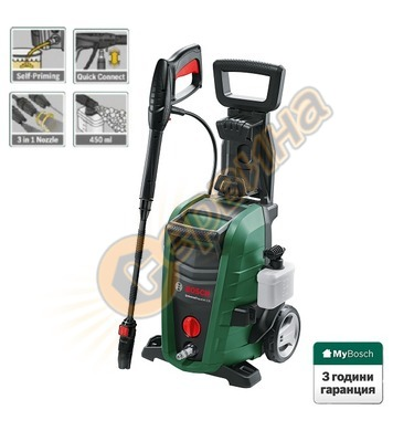 Водоструйка Bosch Universal Aquatak 125 06008A7A00 - 1500W