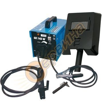 Електрожен GUDE GE 145 W   20001