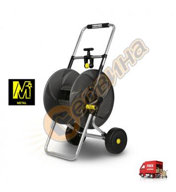 Метална макара за маркуч-количка Karcher HT 80 M 2.645-042.0