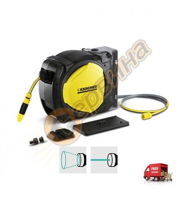 Кутия с маркуч Karcher Premium CR 7.220 Automatic 2645-2180