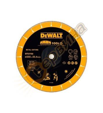 Диамантен диск DeWalt 355x3х25,40мм DT3752