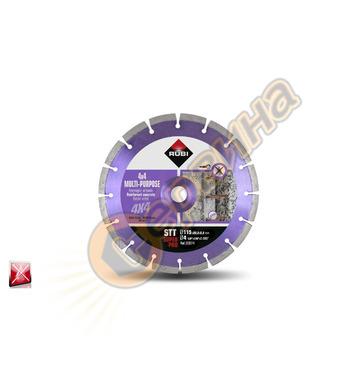 Диамантен диск за сухо рязане Rubi STT 115 SUPERPRO 30974 -