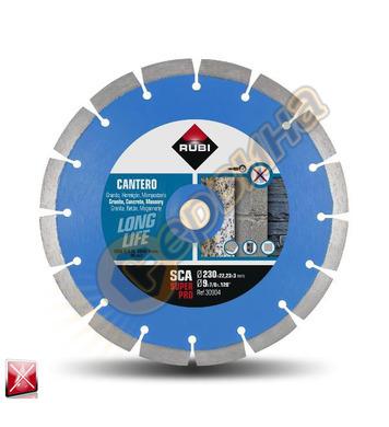 Диамантен диск за сухо рязане Rubi SCA 230 SUPERPRO 30904 -