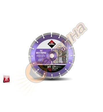 Диамантен диск за сухо рязане Rubi STT 230 SUPERPRO 30976 -