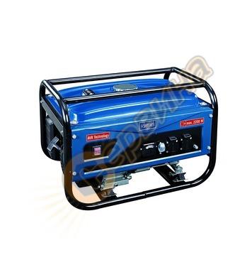 Електрогенератор Scheppach SG2500 2200 W  5906201901