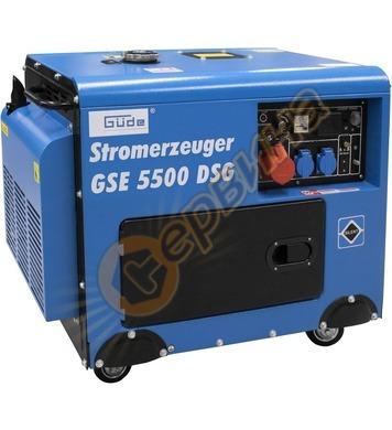 Електрогенератор GUDE GSE 5500 DSG  40586