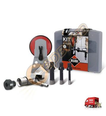 Комплект Kit-боркорони за керамика Rubi 50909 - ф10мм