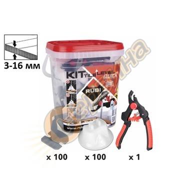 Комплект система за нивелация на плочки Rubi Quik 02941
