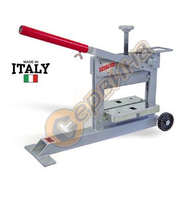 Гилотина за бетонни павета и плочки Montolit 6R - 310 мм