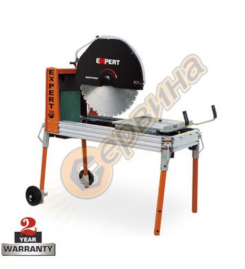 Машина за рязане с вода Battipav Expert 700 9700 - 4000W/5.5