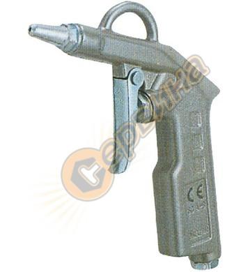 Пистолет за въздух Gude 2814 1-10bar