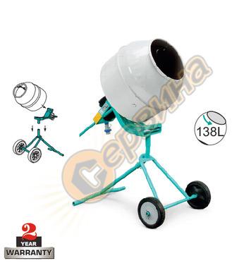 Бетонобъркачка - миксер за бетон Imer Minibeta 1126606 138л