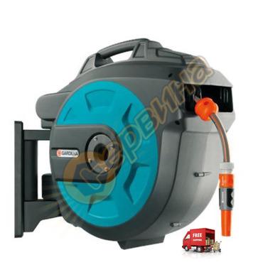 Стенна кутия за маркуч Gardena Comfort 25 automatic 08023-20