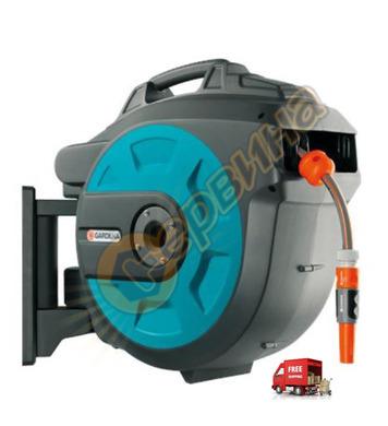 Стенна кутия за маркуч Gardena Comfort 35 automatic 08024-20