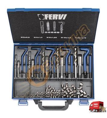 Комплект инструменти за възстановяване на резба Fervi E010 -