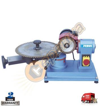 Уред за заточване на дискове Fervi 0804 - 250W