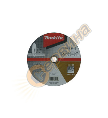 Абразивен диск за метал Makita B-12273 - 230х1.9х22.23 мм