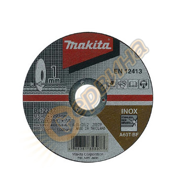 Абразивен диск за метал Makita B-12217 - 115х1.0х22.20 мм
