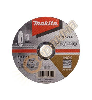 Абразивен диск за метал Makita B-12239 - 125х1.0х22.20 мм