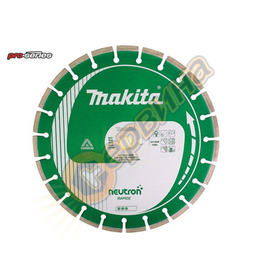 Диамантен диск Makita Neutron 230x22,23мм B-12968