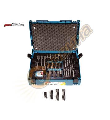 Комплект свредла, накрайници и инструменти Makita D-45032 -