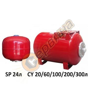 Мембранен разширителен съд за хидрофор City Pupms SP/24-200л